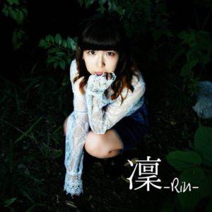 凜-Rin-